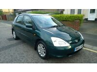 52 HONDA CIVIC SE EXECUTIVE IVTEC 1.6 GREEN HATCHBACK PETROL MANUAL WITH Beige LEATHER INTERIOR