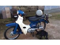 Yamaha Townmate 79cc like Honda cub c90 c70 etc shaft drive stored 22 years 1600 miles only