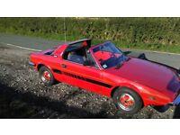Fiat X1/9 Classic Car, Bertone