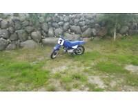Yamaha py90