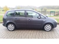 55 Plate Ford Focus C-Max 1.6 TDCI- Full Service History