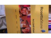 Russian Rosetta Stone Home Course