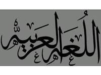 دروس عربي