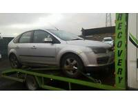 ♻Ford Focus 1.6tdci ALL PARTS AVAILABLE