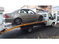 SELL YOUR CAR!! WE BUY SCRAP CARS!! CASH FOR CARS!!