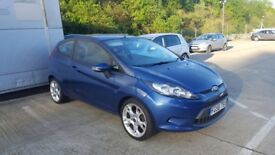 Ford Fiesta Style 58 Plate
