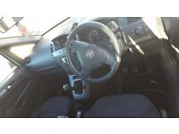 VAUXHALL zafira sale or swap other 7 seats