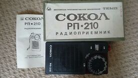 Vintage Russian Radio - MINT AND IN BOX