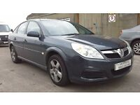 **FOR BREAKING** 2007 VAUXHALL VECTRA (CHOICE OF FOUR).
