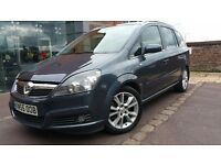 7Seater Diesel 150Bhp Limited edition vauxhall for Quick Sale