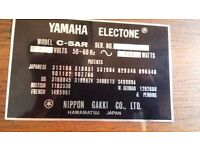Vintage Electric Organ - Yamaha Electone C-5AR (needs simple electronic repairs)
