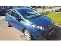 Ford Fiesta 1.25 style 3 dr 59 plate