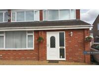 3 bedroom house in High View, Milton Keynes, MK19 (3 bed)