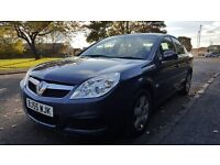 VERY ECONOMICAL VAUXHALL VECTRA 1.9CDTI EXCLUSIVE WITH FULL HISTORY.....BARGAIN