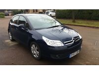 Citroen C4 1.6 HDi 16v Cool5dr - Good Condition, Drives Well, Service History