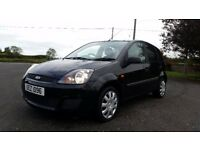 *!*BARGAIN*!* 2008 Ford Fiesta 1.25 Style Climate **MOT'd 19th JUNE 2018** **ONE OWNER FROM 2010**