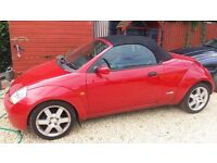 ***REDUCED***ford street ka winter convertible