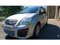 Citroen C2 1.1 i VTR 3dr in silver 51k only on the clock in perfect working condition