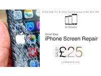 Phone, Tablet, Laptop Repairs! SMART SHOP