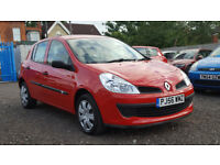 2007 Renault Clio 1.6 Automatic 5 door + Full Service History Low Miles + Long MOT + HPI Clear auto