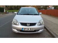 Honda Civic Executive-2004-VERY LOW MILEAGE-1 YEAR MOT-EXCELLENT CAR