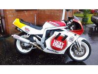 Trackbike GSXR750