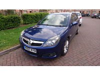 Nice Vectra C 07 plates, Low millage for sale