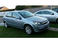 2005 vauxhall astra design 1.8 full leather top range excellent condition