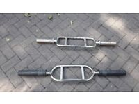 OLYMPIC TRICEP WEIGHTS BARS