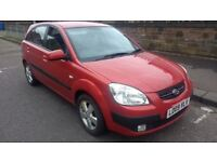 kia rio 3 1.4 5door hatchback 2009 09 plate metallic paint fiesta corsa
