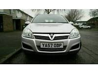 Vauxhall Astra H for sell