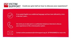 Is English your 2nd Language? Take Part in a Telephone Interview in Return for a Gift Card