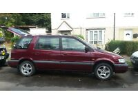 mitsubishi spacewagon 7 seater