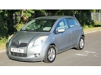 Toyota Yaris 1.4 T Spirit Automatic Diesel Leather Interior
