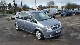 VAUXHALL MERVIA DESIGN 1.6 PETROL 60K TOP CONDITION 12 MONTHS MOT NATIOWIDE WARRANTY IS AVAILABLE
