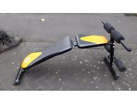GALLANT UTILITY WEIGHTS BENCH