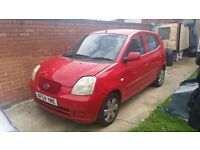 Kia Picanto Cheap Economical Car