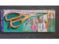 Scissors -kitchen
