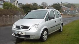 2005 Vauxhall Meriva Life 1.6 with new mot and private number included