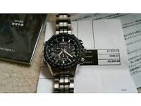 Fabulous Seiko astron titanium chronograph watch se-039