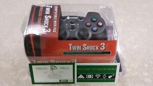Hydra Twin Shock PS3 Wireless Controller