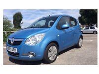 KIA RIO 1.4 CRDi 5dr Hatchback (2008) £1,895,00