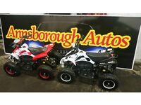 Kids electric quads