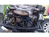 Wanted.. outboard engine. Boat engine. 2 - 30 hp