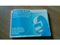 Honda owner's manual C50 C70 C90 C90M.