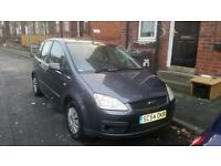 For Sale Ford C-Max 1.6 Petrol full history lost log book no vw renault peugeot fiat nissan