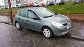 clio expression dci only 72353 mill