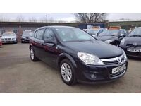 VAUXHALL ASTRA 1.6 ACTIVE PLUS 5 DOOR 2010 / 1 OWNER / HPI CLEAR / 2 KEYS / EXCELLENT CONDITION