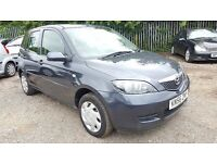 Mazda2 1.4 Antares 5dr, LOW MILEAGE, HPI CLEAR, FSH, LONG MOT, PX WELCOME, GENUINE LOW MILEAGE
