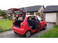 Red Chevrolet Matiz £30 tax low mileage